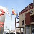 Complexul Energetic Oltenia a fost condamnat miercuri în premieră în cadrul unui dosar penal în care a fost trimis în judecată şi acuzat alături de alţi doi angajaţi ai săi...